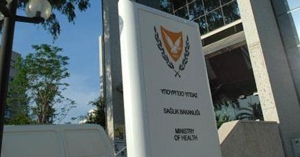 ministry-of-healthjpg.jpg