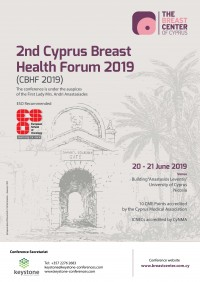 2nd CYPRUS BREAST HEALTH FORUM