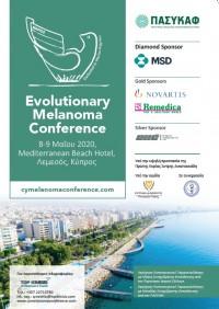 ΑΝΑΒΟΛΗ: EVOLUTIONARY MELANOMA CONFERENCE